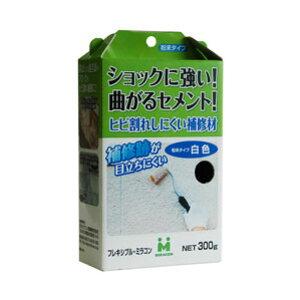 日本ミラコン産業 フレキシブル セメント 300g 白 FMC-03