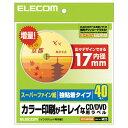 エレコム ELECOM スーパーファイン CD/DVDラベル 40枚 EDT-SDVD2S