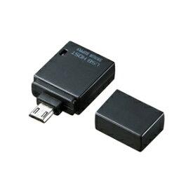 サンワサプライ USBホスト変換アダプタ AD-USB19BK