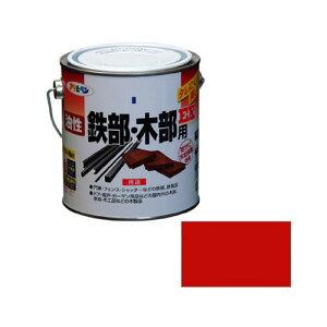 アサヒペン サビドメ剤配合 油性鉄部・木部用EX 0.7L 赤