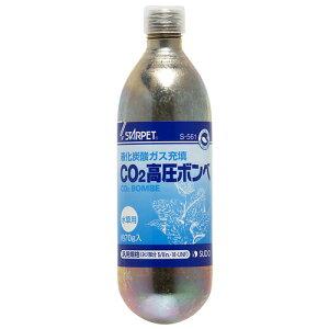 スドー CO2替えボンベ 70g 383971