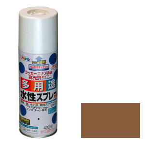 アサヒペン 水性多用途スプレー 420ML ライトブラウン