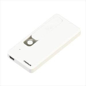 ヤザワコーポレーション USB充電式ライター ホワイト TVR23WH