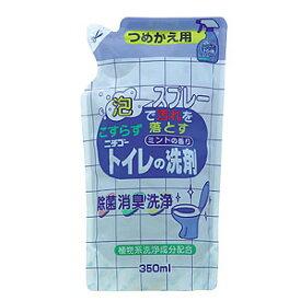 日本合成洗剤 ニチゴー 泡スプレー トイレの洗剤 つめかえ用 350ml 1421125