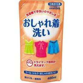 日本合成洗剤 おしゃれ着洗い つめかえ用 400ml 1421262