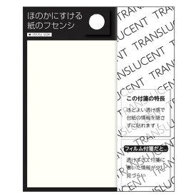 ナカバヤシ 付箋紙 ほのかに透ける紙のフセンシ M DFT-M