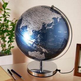 【送料無料】ナカバヤシ 光る地球型オブジェ ライティングアース 30cm ブルー LE-30BL
