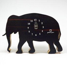【送料無料】ヤマト工芸 掛時計/置時計 SHADOW S YK10-105 ゾウ