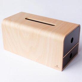【送料無料】ヤマト工芸 ティッシュケース STOCK tissue-マスク・小物ストッカー- YK14-108-Br ブラウン
