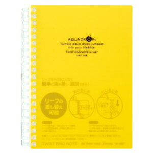 LIHIT LAB リフトラブ AQUA DROPs ツイストリング ノート B6 黄 N-1667-5