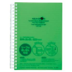 LIHIT LAB リフトラブ AQUA DROPs ツイストリング ノート B6 黄緑 N-1667-6
