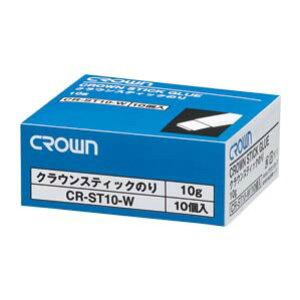 クラウン クラウンスティックノリ 10G 10入り CR-ST10-WX10