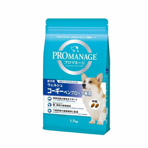 マースジャパンリミテッド プロマネージ犬種 成犬用 ウェルシュコーギーペンブローク専用 1.7kg 263850 ◇◇