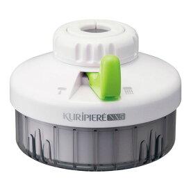 クリタック 高性能小型浄水器 クリピーレ NX-5 グリーン REN5P-3064 DKL1001