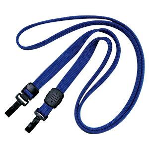 オープン工業 ループクリップ ダブルフック式 10本 青 NX-7-BU