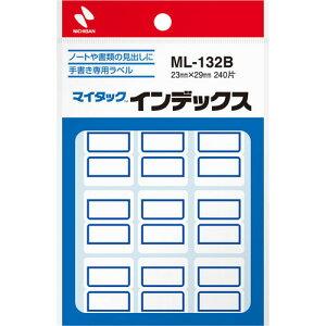 ニチバン インデックス マイタック 中 23×29 青枠 ML-132B
