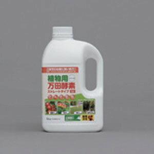 アイリスオーヤマ 植物用万田酵素シャワータイプ 2L