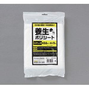 アイリスオーヤマ 養生ポリシート 0.01mm×3.6M×5M M-PS1-405