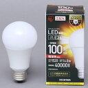 アイリスオーヤマ LED電球 E26 100W 広配光 電球色 LDA14L-G-10T3
