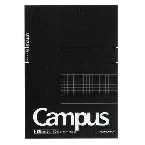 コクヨ キャンパスノートパッド 方眼罫 カットオフ A5 70枚 レ-M747S5-D