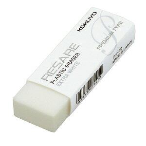コクヨ 消しゴム リサーレ プレミアムタイプ エクストラホワイト スリムサイズ ケシ-97