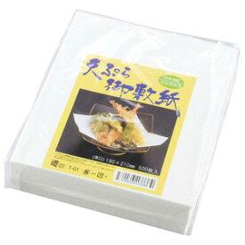 アーテック 天ぷら御敷紙 500枚入 19×21無蛍光食品和紙 T-01 7952300
