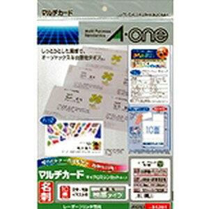 エーワン マルチカード レーザープリンタ専用 白無地 A4判 10面 名刺サイズ 51281
