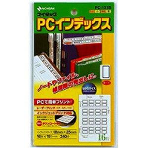ニチバン マイタック PCインデックス 青枠 PC-131B