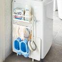 山崎実業 洗濯機横マグネット収納ラック プレート ホワイト 3309