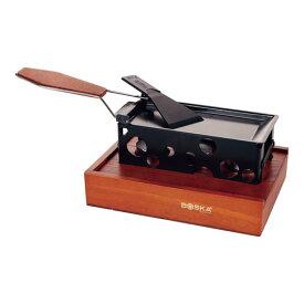 【送料無料】ボスカ BOSKA プロ ラクレットオーブンセット テースト 852025 PLK1701