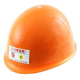 東洋物産工業 鉱山タイプヘルメット NO.160