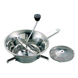【送料無料】LT 18-10 ムーラン 20cm 刃3枚付 N3002BG 3941910 漉し器 裏ごし 裏ごし器 裏漉し ジャムづくり 調理器具 厨房用品 キッチン用品