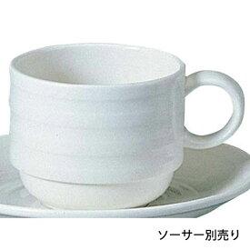 鳴海製陶 パティア スタッキングアメリカンカップ 40610-2877 6113000