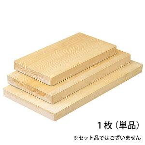 【送料無料】ヤマコー 銀杏まな板 一枚板 05222