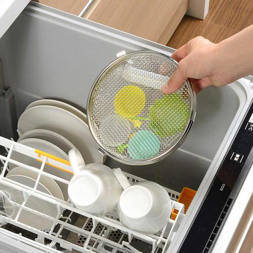 【クーポンで35%値引き】オークス leye レイエ 小物が洗える食洗機カゴ LS1533