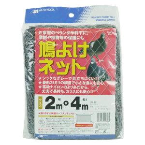 日本マタイ 鳩よけネット グレー 2MX4M