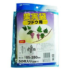 日本マタイ 果実袋 50枚入 ブドウ用 小