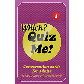 Paul's English Games Quiz Me! Which? Themed Conversation Cards - Pack 1 AW1