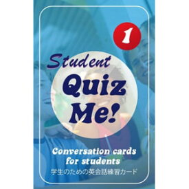 Paul's English Games Quiz Me! Conversation Cards for Student - Pack 1 SGS1