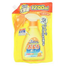 日本合成洗剤 ニチゴー 泡スプレー おふろ洗い 詰替 1200ml