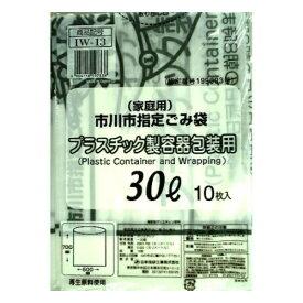 日本技研 市川市指定 プラスチック用ゴミ袋 30L10枚 IW-13