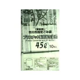 日本技研 市川市指定 プラスチック用ゴミ袋 45L 10枚 IW-14