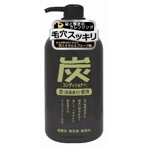 ジュン・コスメティック 純薬 炭コンディショナー 600ml