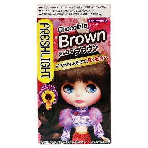 ヘンケルジャパン フレッシュライト ミルキーカラー ショコラブラウン