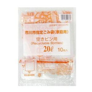 日本技研 市川市指定 ビン用 ゴミ袋 20L 10枚 IW-6