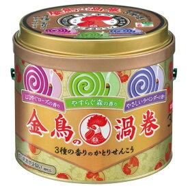 KINCHO 金鳥の渦巻 蚊取り線香 3種の香り 缶 アロマローズ・ラベンダー・森の香り 30巻