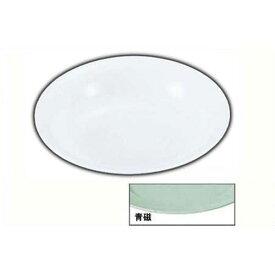 エンテック メラミン 深皿 No.49B 中 青磁 RHK15094R