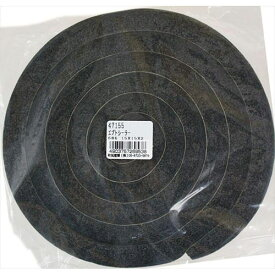 和気産業 日東エプトシーラー 15mm×15mm×2m No686 NO686