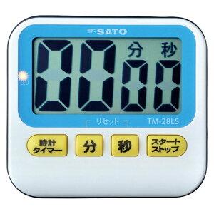 SATO キッチンタイマー アラーム5 TM-28LS 1711-02