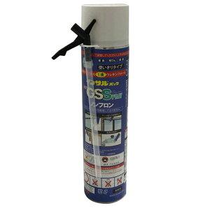インサルパック 簡易発泡ウレタン吹付・充填タイプ 1液 NEW-GSスプレー NGSS 600ml